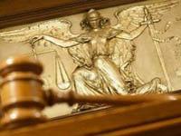 Правовое регулирование геодезии