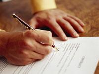 Дубликат свидетельства о государственной регистрации