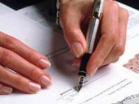Регистрация ООО (в сфере строительства)