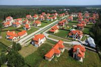 Коттеджный поселок Ландшафт