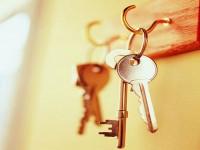 Что нужно чтобы оформить ипотеку и ее основные этапы
