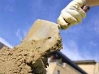 Цена на пескобетон и другие строительные смеси