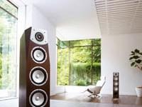 Акустические системы Yamaha для частной недвижимости