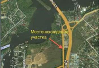 Земельный участок 84 соток, 7 км от МКАД по Дмитровскому шоссе, г. Долгопрудный