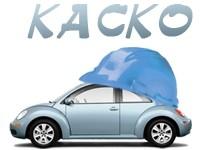 КАСКО и ОСАГО - выбираем автостраховку
