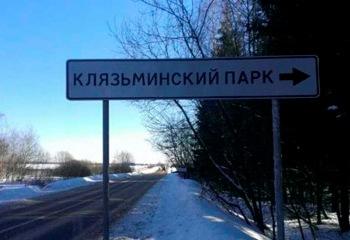 Земельный участок 5 соток, 12 км от МКАД по Дмитровскому шоссе, д. Семкино